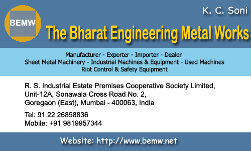 The bharat engineering metal works mumbai india bemw visiting card reheart Images